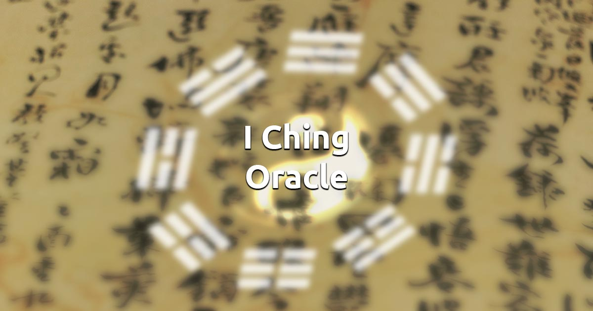 Free Online I Ching Fortune Telling Oracle